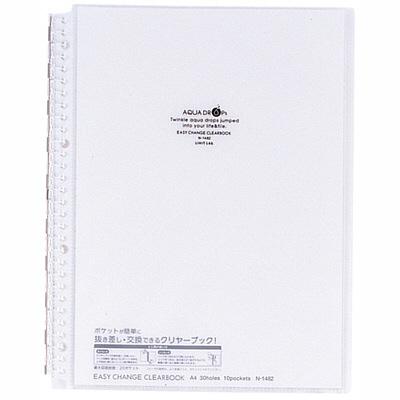 リヒトラブ イージーチェンジ・クリヤーブック N1482-1 1袋(3冊入) (直送品)