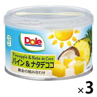 ドール パイン&ナタデココ227g 3缶