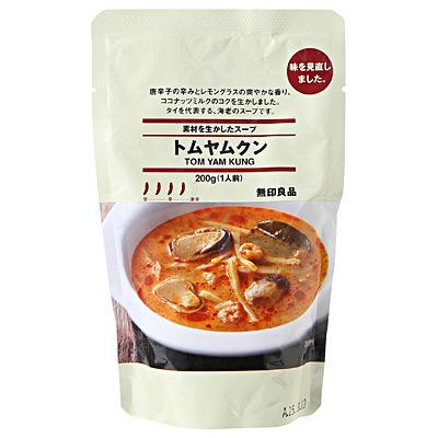 素材を生かしたスープ トムヤムクン