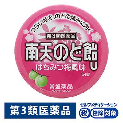 南天のど飴U 54錠(缶)