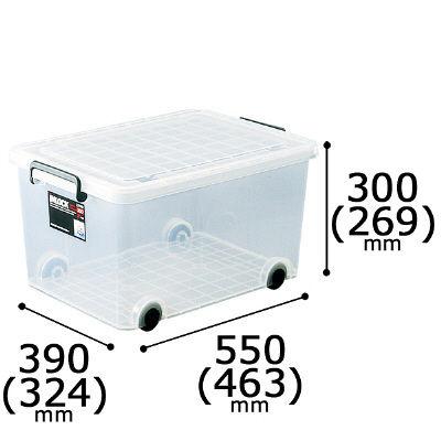 インロック300M(ハーフ) 44L