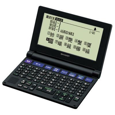 シャープ 電子辞書 Brain コンパクトタイプ PW-NK1 1台  (直送品)