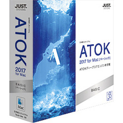 ジャストシステム ATOK 2017 for Mac [ベーシック] 通常版 1276691 (直送品)