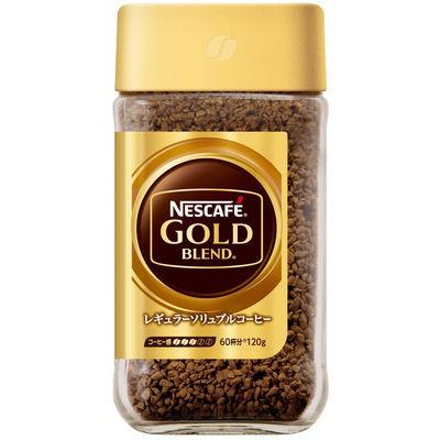 ゴールドブレンド 瓶 120g 1本