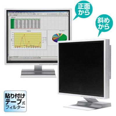 サンワサプライ のぞき見防止フィルター(17.0型) CRT-PF170T 1個 (直送品)