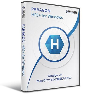 パラゴンソフトウェア Paragon HFS+ for Windows (シングルライセンス) HWB01 1本  (直送品)