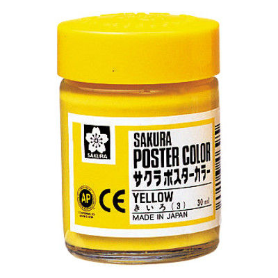 サクラクレパス ポスターカラー30ml 黄色 PW30ML#3 5個 (直送品)
