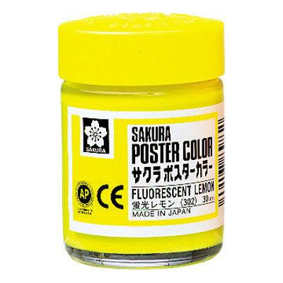 サクラクレパス ポスターカラー30ml 蛍光レモン PW30ML#302 3個 (直送品)