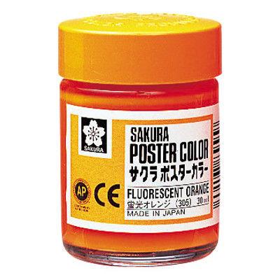 サクラクレパス ポスターカラー30ml 蛍光オレンジ PW30ML#305 3個 (直送品)