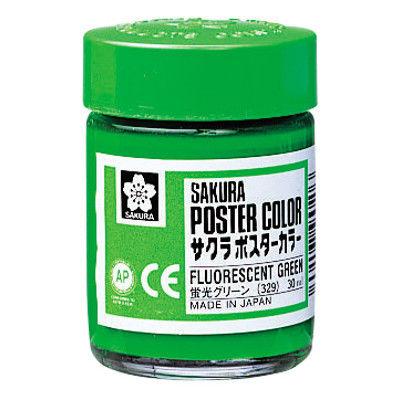サクラクレパス ポスターカラー30ml 蛍光グリーン PW30ML#329 3個 (直送品)