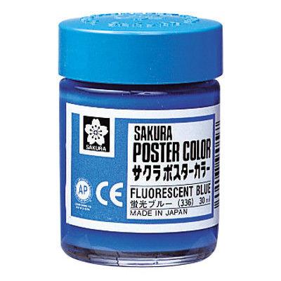 サクラクレパス ポスターカラー30ml 蛍光ブルー PW30ML#336 3個 (直送品)