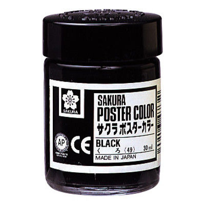 サクラクレパス ポスターカラー30ml 黒 PW30ML#49 5個 (直送品)
