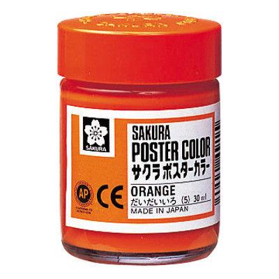 サクラクレパス ポスターカラー30ml 橙 PW30ML#5 5個 (直送品)