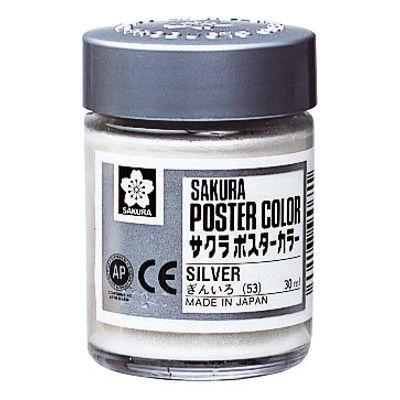 サクラクレパス ポスターカラー30ml 銀色 PW30ML#53 3個 (直送品)