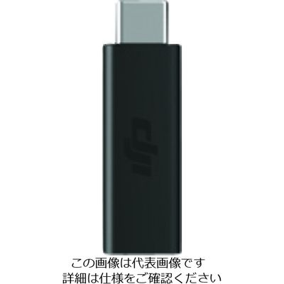 JAPAN DJI Osmo Pocket Part8 3.5mmアダプター D-183423 1個 194-8643(直送品)