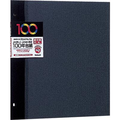 ナカバヤシ フリー替台紙 デミサイズ ブラック アH-DFR-5-D 1冊 (直送品)