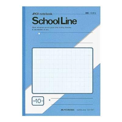 アピカ B5スクールライン 10ミリ方眼 アクア LS10-1 10冊 (直送品)