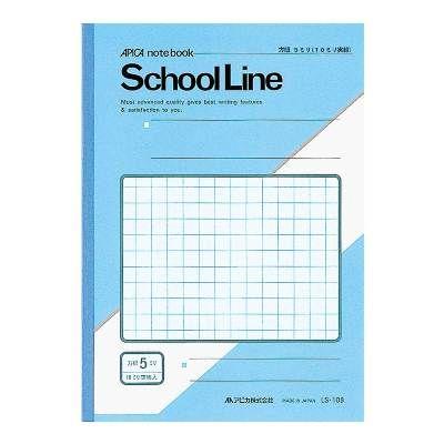 アピカ B5スクールライン 5ミリ方眼 青 LS10B 10冊 (直送品)