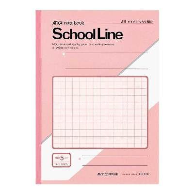 アピカ B5スクールライン 5ミリ方眼 桜 LS10C 10冊 (直送品)