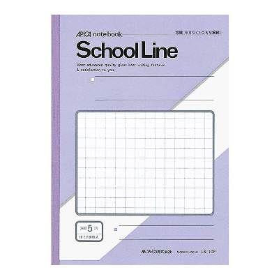 アピカ B5スクールライン 5ミリ方眼 紫 LS10P 10冊 (直送品)