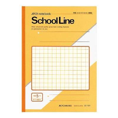 アピカ B5スクールライン 5ミリ方眼 黄 LS10Y 10冊 (直送品)