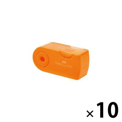 シヤチハタ ファーバーカステル 鉛筆削り(角型ミニ) オレンジ TFC-182702/H-3 10個 (直送品)