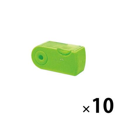 シヤチハタ ファーバーカステル 鉛筆削り(角型ミニ) グリーン TFC-182702/H-4 10個 (直送品)