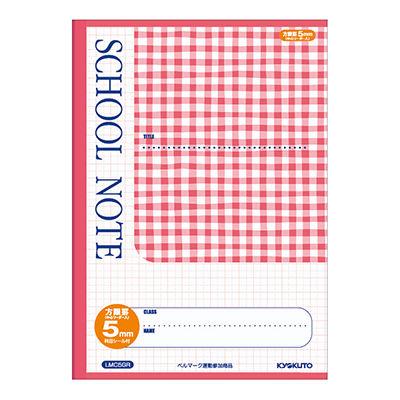日本ノート スクールノート チェック柄5mm方眼ノートr Lmc5gr 10冊直送品