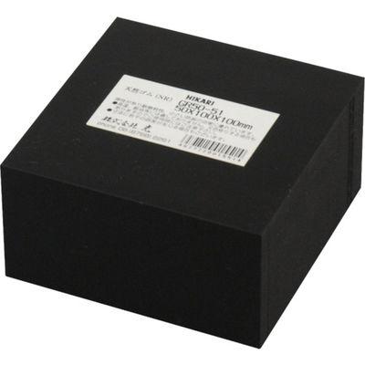 H923663_ll1