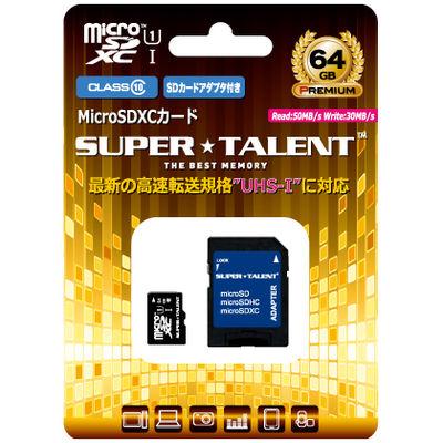 SuperTalent UHSーI microSDXCメモリーカード 64GB Class10 SDXC変換アダプタ付 ST64MSU1P 1個  (直送品)