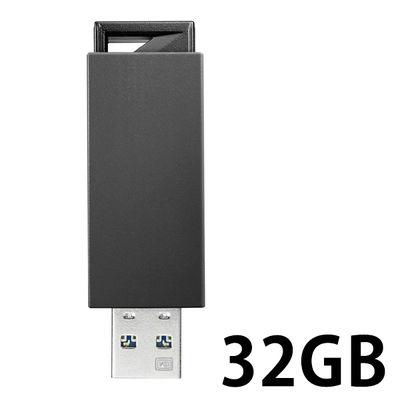 アイ・オー・データ機器 USB3.0/2.0対応 ノック式USBメモリー 32GB ブラック U3-PSH32G/K 1個  (直送品)