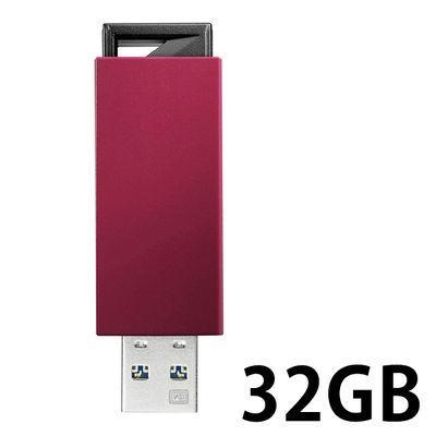アイ・オー・データ機器 USB3.0/2.0対応 ノック式USBメモリー 32GB レッド U3-PSH32G/R 1個  (直送品)
