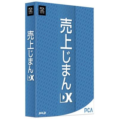 ピー・シー・エー 売上じまんDX URIAGEJDX 1本  (直送品)