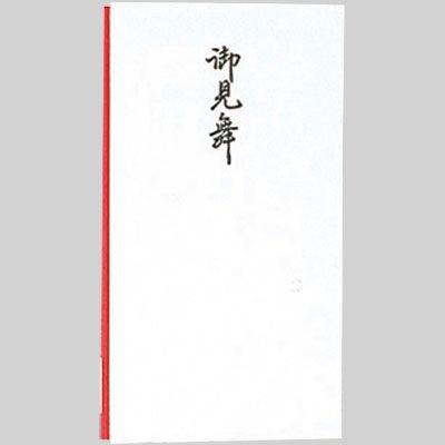 赤城 エコ多当 御見舞 タ2920 10枚 (直送品)