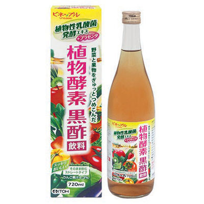 ビネップル 植物酵素黒酢飲料 1本