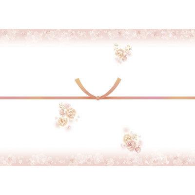 ササガワ 新のし紙 B4判 彩美 婚礼用 4-2004 100枚(100枚袋入) (取寄品)