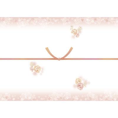 ササガワ タカ印 新のし紙 B5判 彩美 婚礼用 4-2008 100枚(100枚袋入) (取寄品)