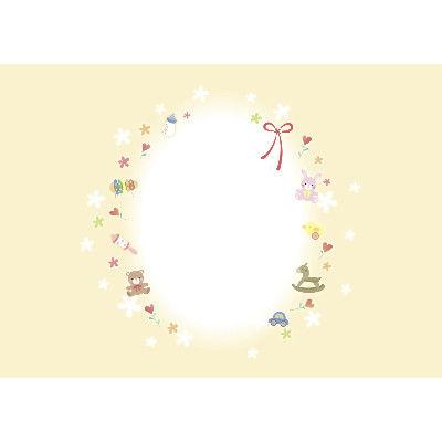ササガワ タカ印 新のし紙 B5判 ベビートイズ 出産祝用 4-2038 100枚(100枚袋入) (取寄品)