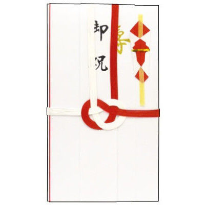 ササガワ 金封 東京折 赤白七本 御祝 27-603 30枚(1枚袋入×30枚箱入) (取寄品)