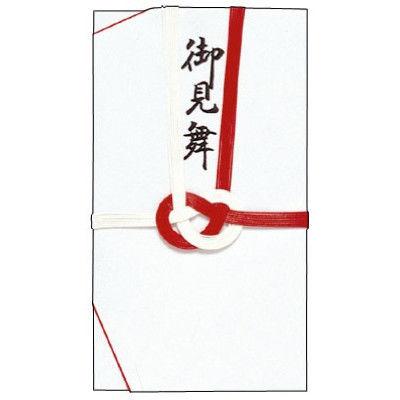 ササガワ タカ印 金封 大阪折 赤白七本 御見舞 27-702 30枚(1枚袋入×30枚箱入) (取寄品)