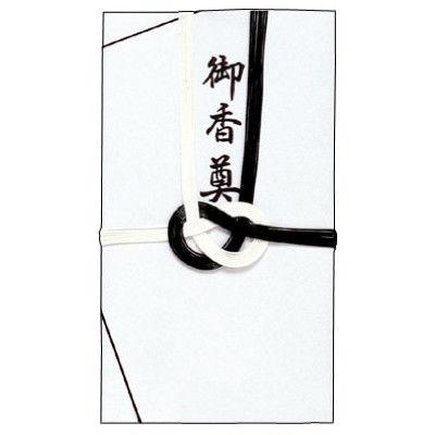 ササガワ タカ印 金封 大阪折 黒白七本 御香奠 27-715 30枚(1枚袋入×30枚箱入) (取寄品)