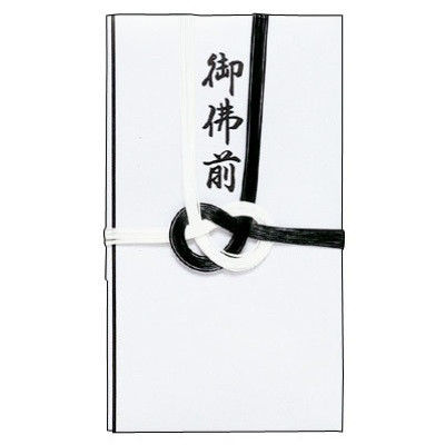 ササガワ タカ印 金封 東京折 黒白七本 御佛前 27-773 30枚(1枚袋入×30枚箱入) (取寄品)