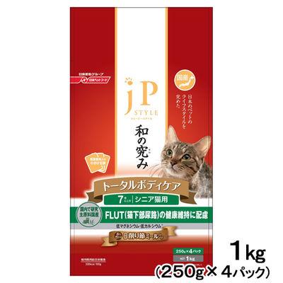 日清ペットフード 和の究み トータルボディケア 7歳以上のシニア猫用 1kg 194831