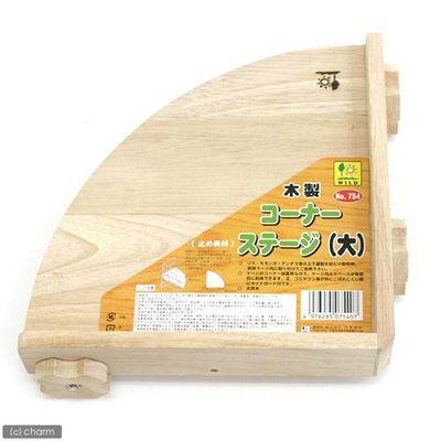 三晃商会 木製コーナーステージ 大 チンチラ モモンガ チンチラ 木製 57189