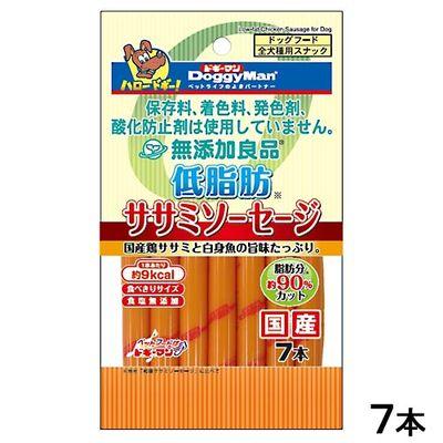 ドギーマンハヤシ 無添加良品 低脂肪ササミソーセージ 7本 国産 244494