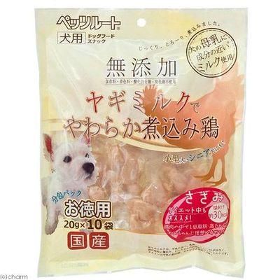ペッツルート 無添加 ヤギミルクでやわらか煮込み鶏 ささみ 20g×10袋 175286