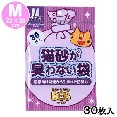 クリロン化成 猫砂が臭わない袋BOSペット用(Mサイズ30枚入) 300795