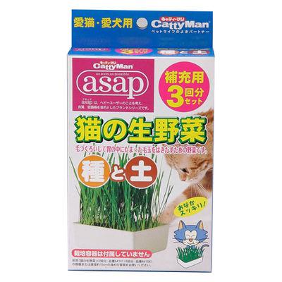 猫の生野菜種と土 補充用3回分セット 猫草 68460