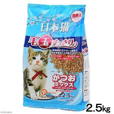 イースター 日本猫 毛玉すっきり かつおミックス 2.5kg 国産 245903