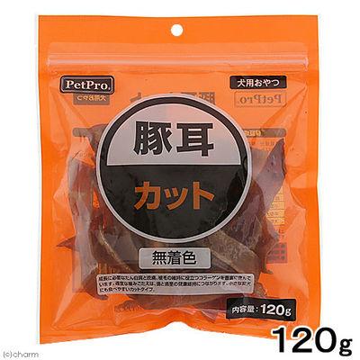 ペットプロジャパン 豚耳カット 120g 248495